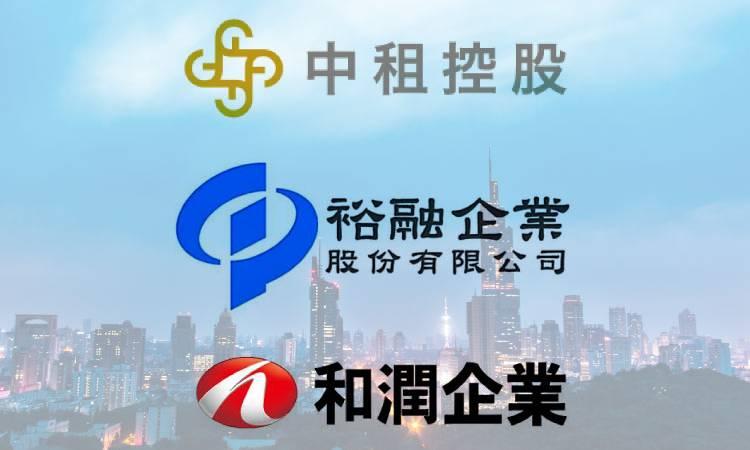 國內三大融資公司介紹,銀行之外的融資服務