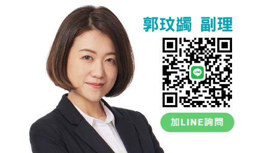 LINE-蠲
